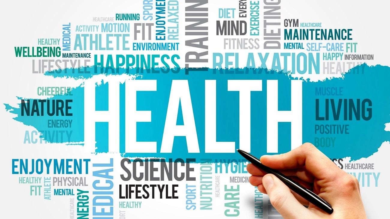 Здравето ви